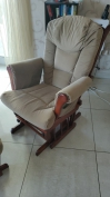 Rocking chair, removable cushions